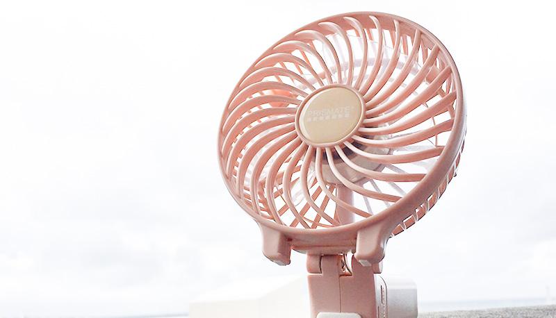 熱中症対策グッズ ポータブル扇風機