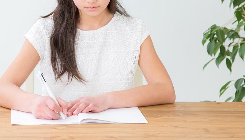 高等教育無償化の支援対象者の要件