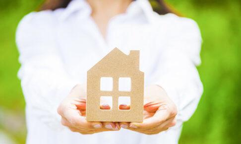 主婦が宅建士の資格をとるメリットと勉強のコツをご紹介!国家資格!