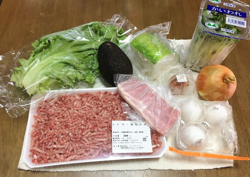 ヨシケイ ラビュ バリエーションコースの食材