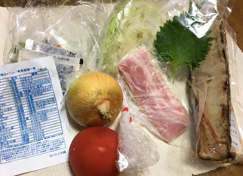 ヨシケイラビュ クイックダイニングコースの食材